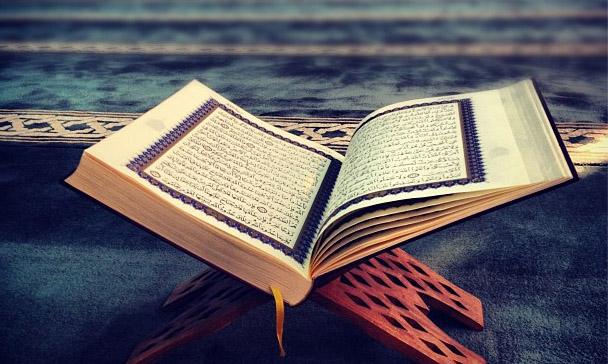 quran ramadhan